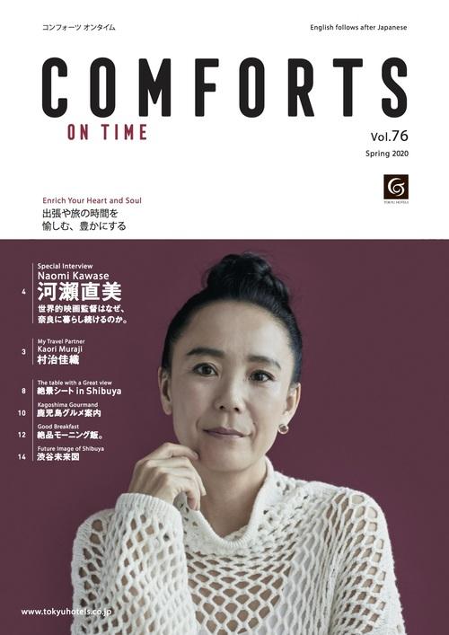 CMF076_ON_表1_shitei-thumb-autox707-215.jpg