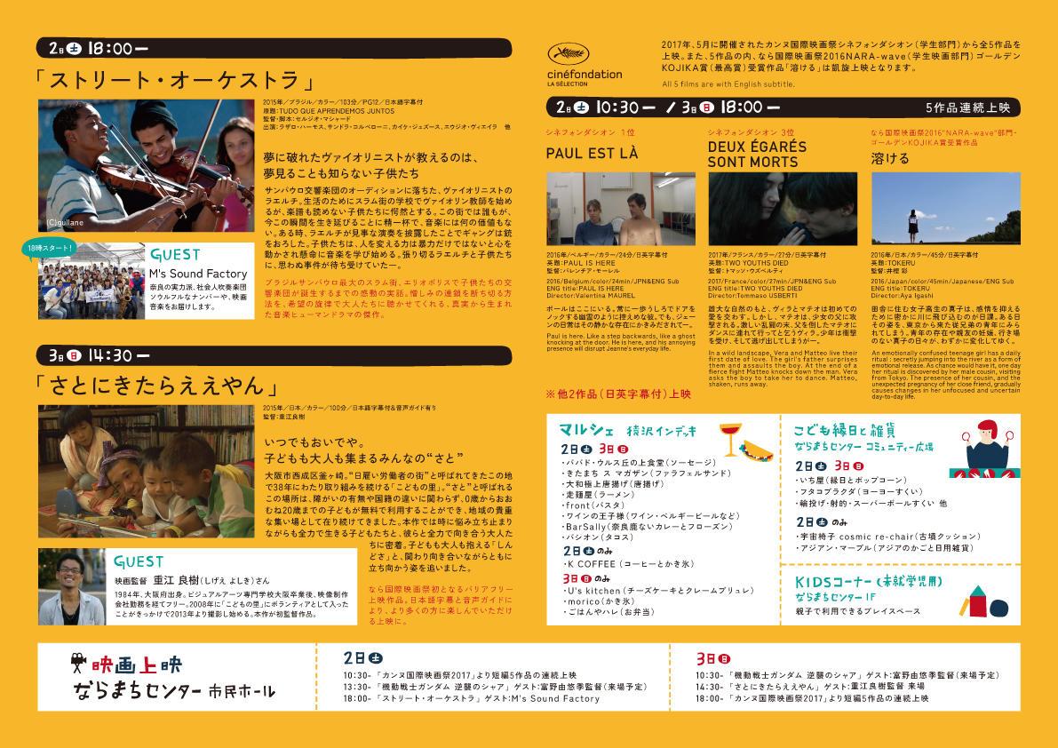 http://www.kawasenaomi.com/kumie/news/116a284af88dd56f432bb41b79b1f08dd4389a3a.jpg