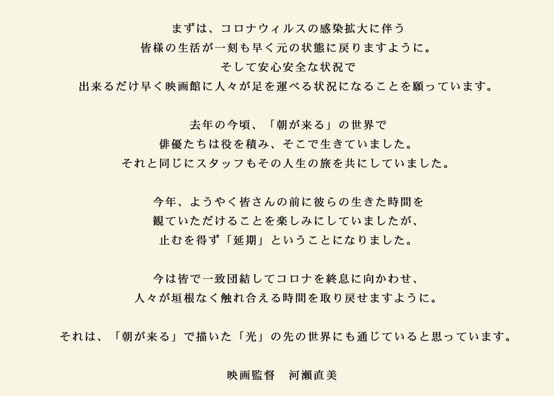 asagakuru_001.jpg