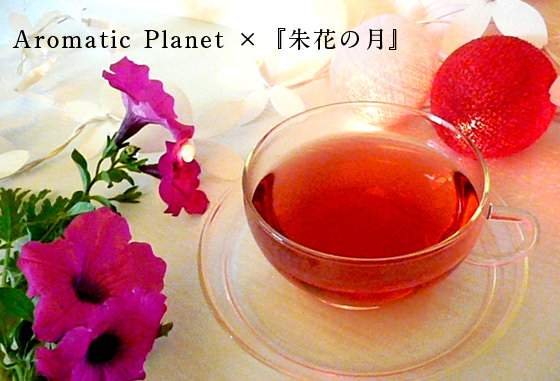 aromatic110802.jpg