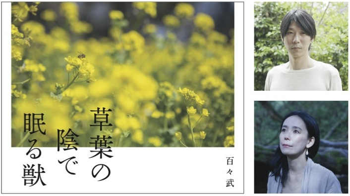 umedatsutaya_dodot-kawase.jpg
