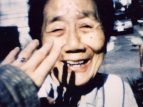 KATATSUMORI (1994)(Documentary)